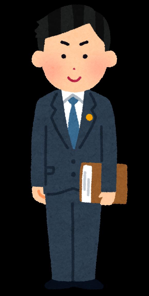f:id:shirobotchan:20200810183958p:plain