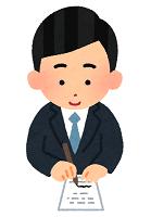 f:id:shirobotchan:20200810234527p:plain