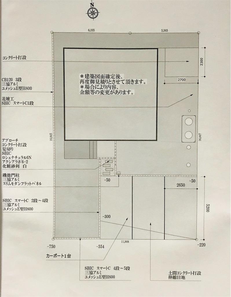 f:id:shirobotchan:20200815001325j:image