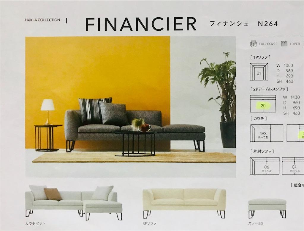 f:id:shirobotchan:20200823002210j:image
