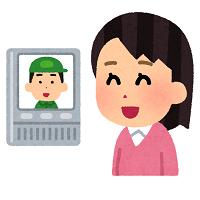 f:id:shirobotchan:20200917000449p:plain