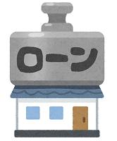 f:id:shirobotchan:20200920205244p:plain