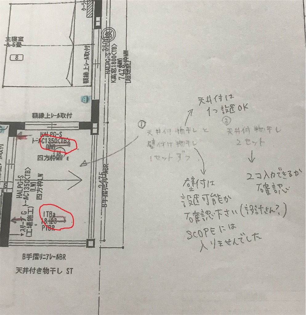f:id:shirobotchan:20201206083232j:plain