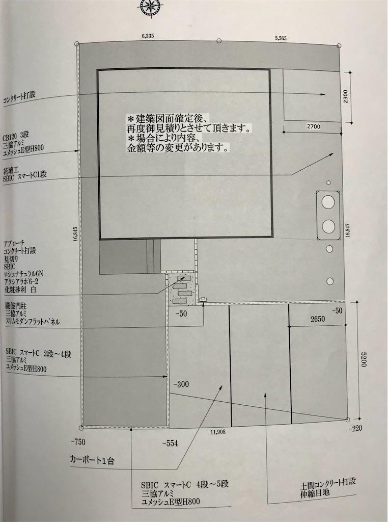 f:id:shirobotchan:20201223135856j:image