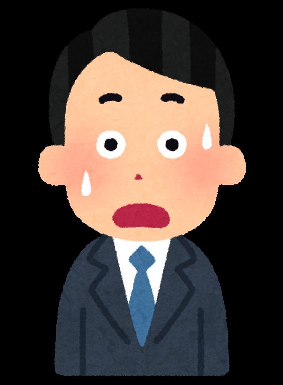 f:id:shirobotchan:20210116184410p:plain