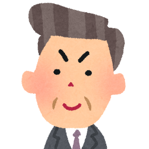 f:id:shirobotchan:20210214103836p:plain