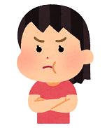 f:id:shirobotchan:20210214144105p:plain