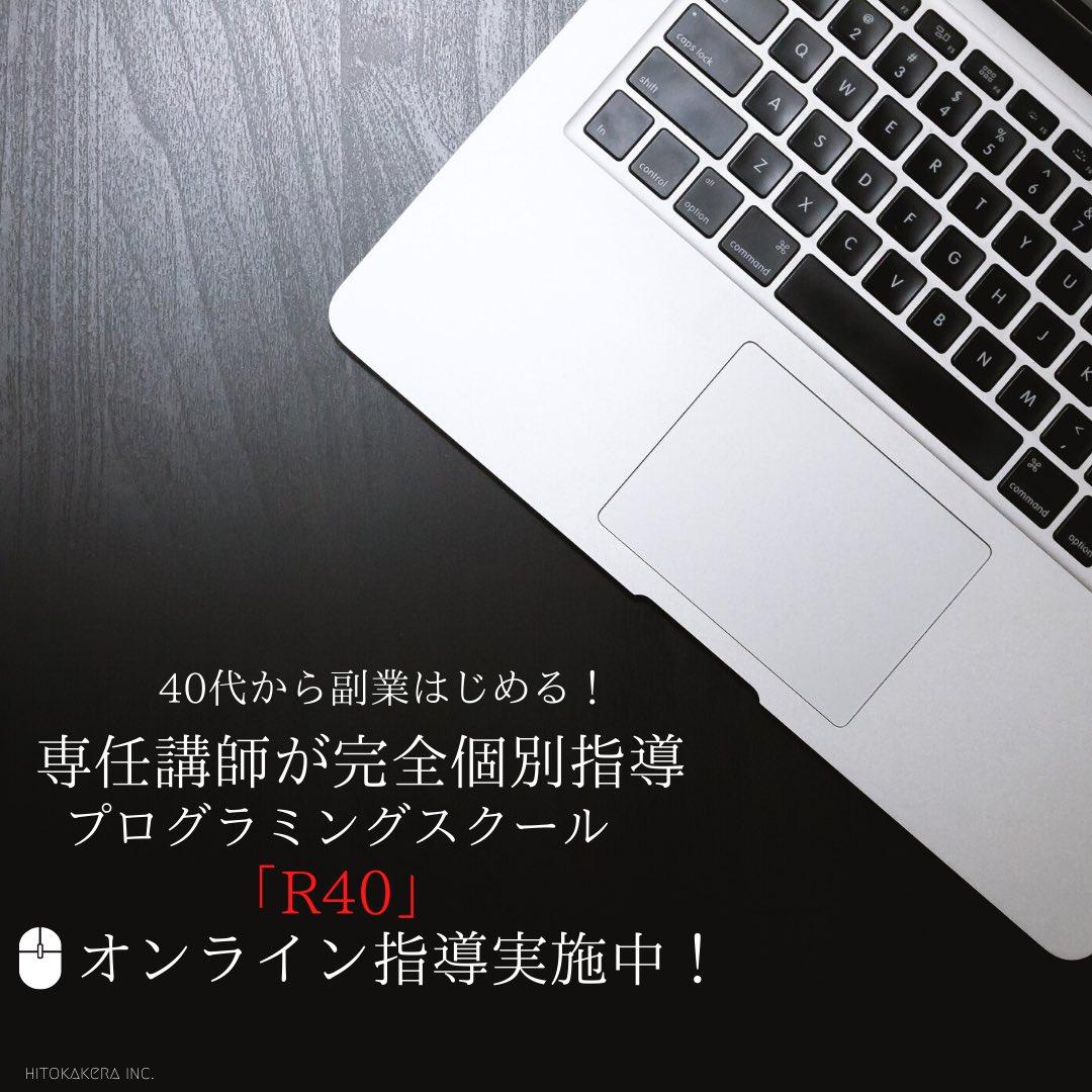 f:id:shirocan:20200501163607j:plain