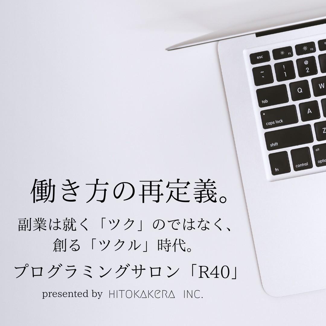 f:id:shirocan:20200507214929j:plain