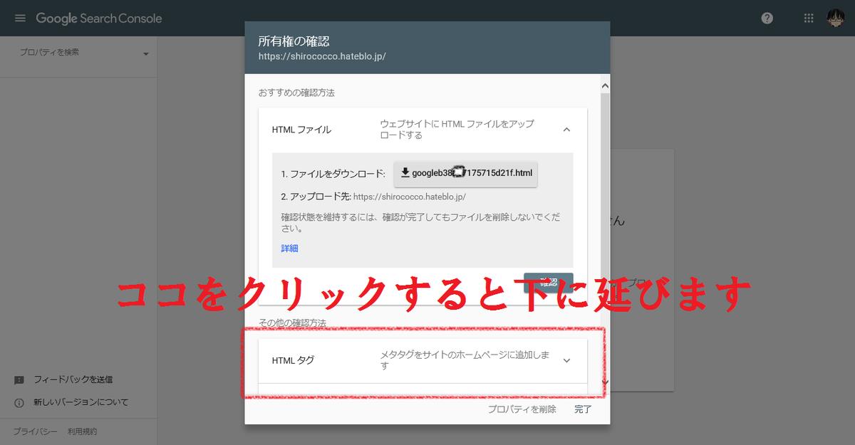f:id:shirococco:20190617170042p:plain
