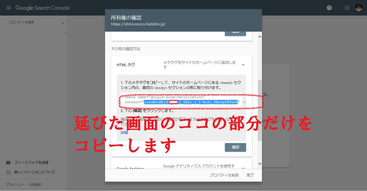 f:id:shirococco:20190617170201p:plain