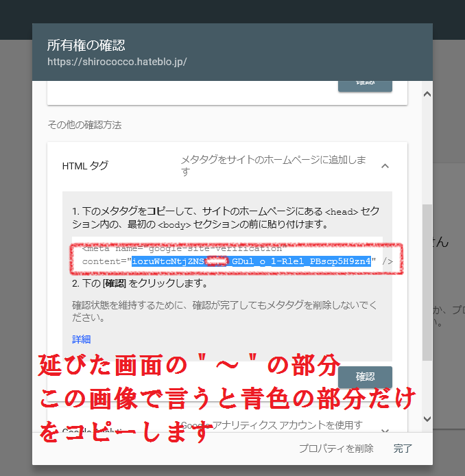 f:id:shirococco:20190617170243p:plain