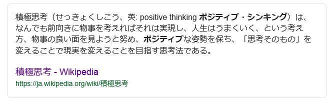 f:id:shirococco:20190626131750p:plain