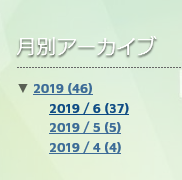 f:id:shirococco:20190701100124p:plain