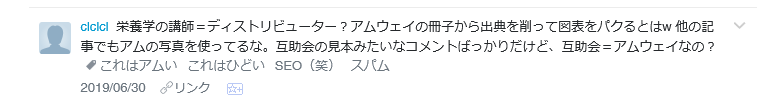 f:id:shirococco:20190701110347p:plain