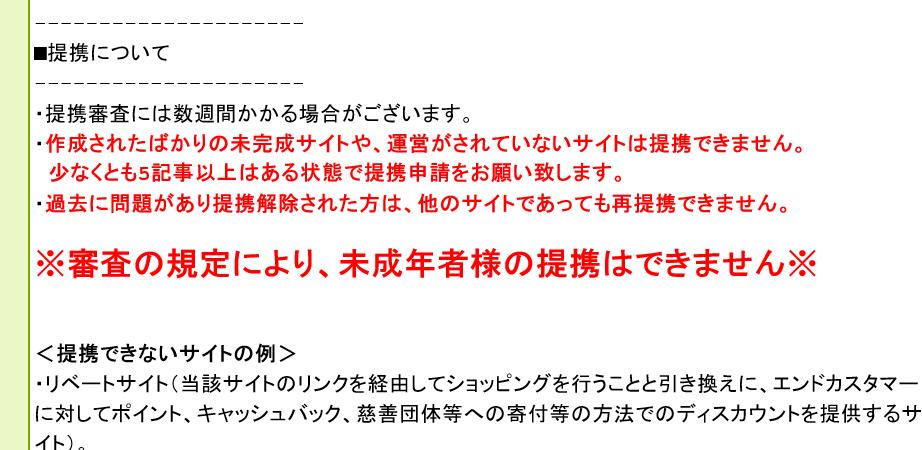 f:id:shirococco:20190707132452p:plain