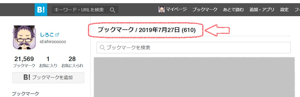f:id:shirococco:20190801194935p:plain