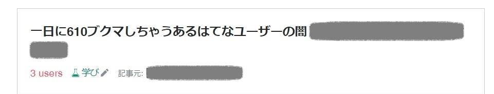 f:id:shirococco:20190801195219j:plain