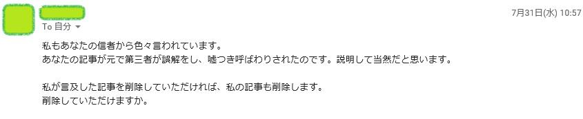 f:id:shirococco:20190807164403j:plain