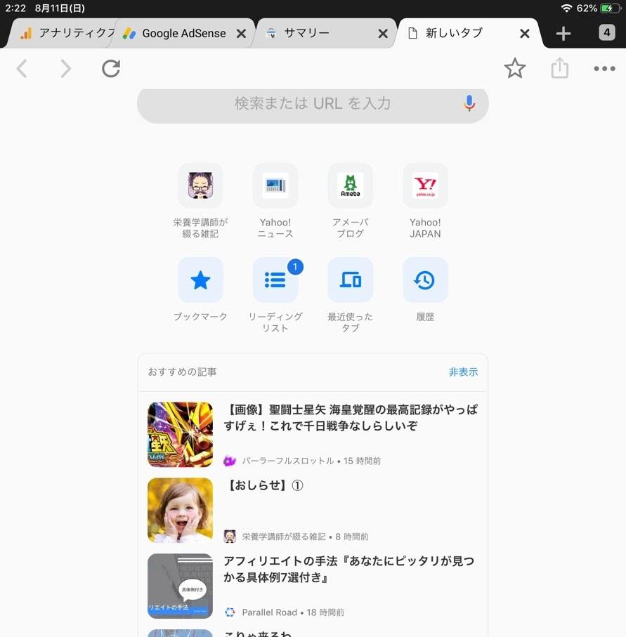 f:id:shirococco:20190811162325j:plain