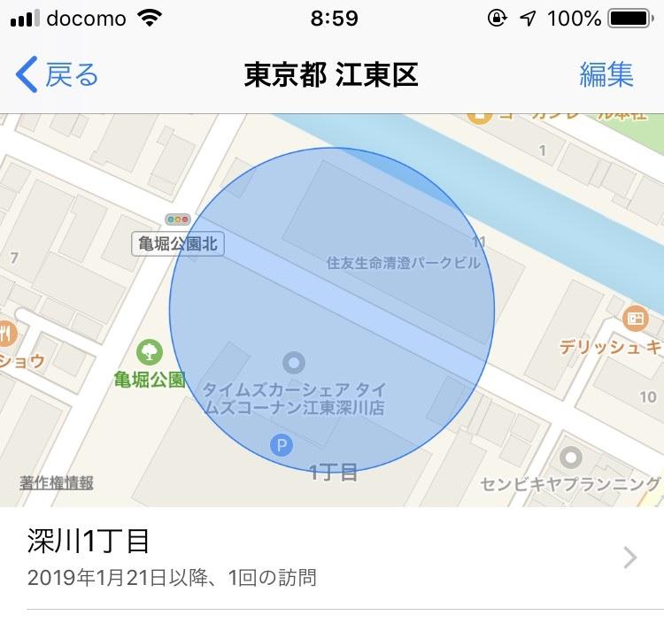 f:id:shirococco:20190821095106j:plain