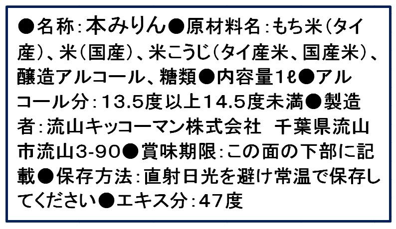 f:id:shirococco:20190911162436j:plain