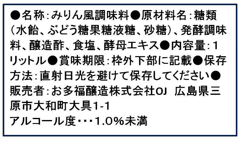 f:id:shirococco:20190911162446j:plain