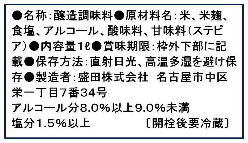 f:id:shirococco:20190911162452j:plain