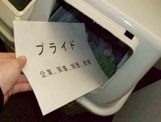 f:id:shirococco:20190926102453j:plain