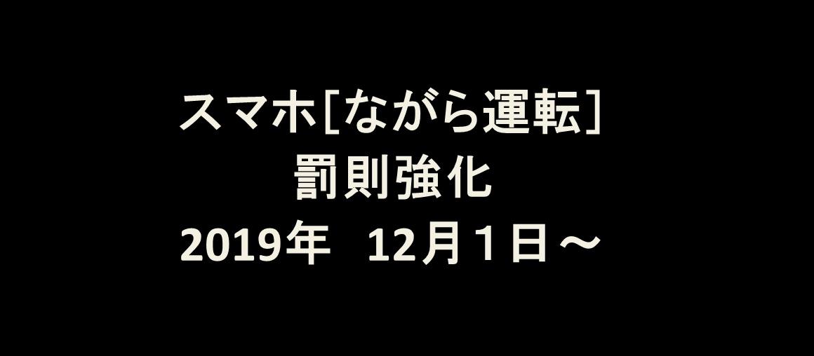 f:id:shirococco:20190929181358j:plain