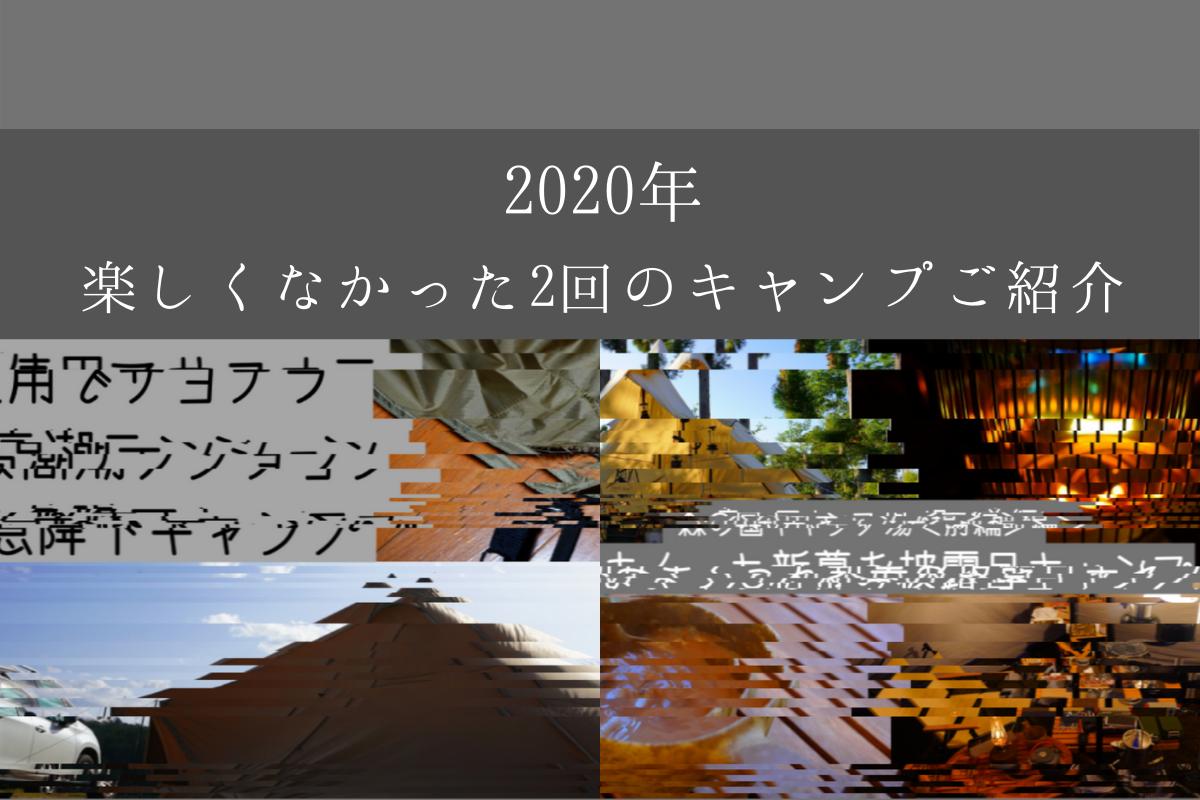 f:id:shirodango:20201228214409p:plain