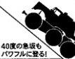f:id:shirofilm:20170414231309j:plain