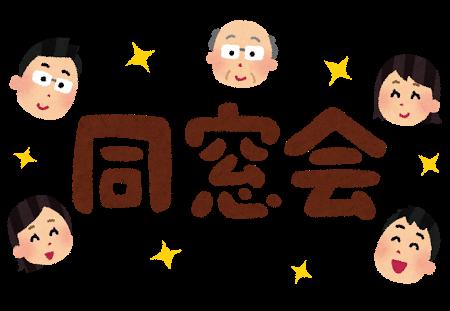 f:id:shirofilm:20170518232309p:plain