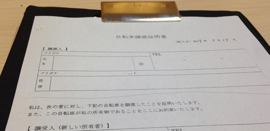 f:id:shirofilm:20170527215401j:plain