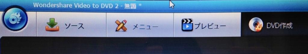 f:id:shirofilm:20170608233717j:plain