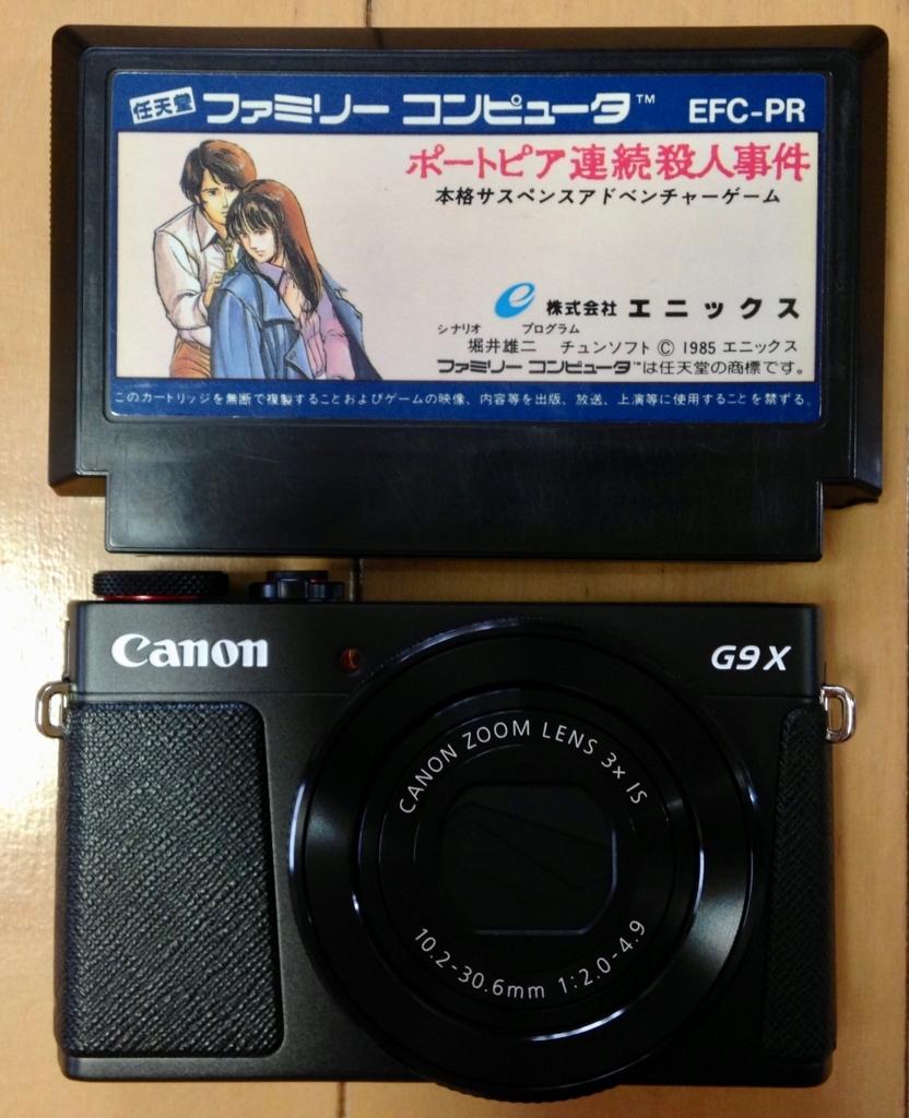 f:id:shirofilm:20170621222900j:plain