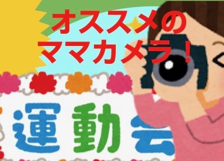 f:id:shirofilm:20171001134645j:plain
