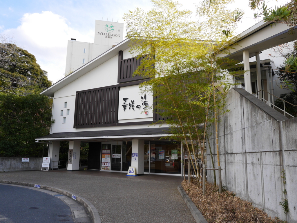 f:id:shirofilm:20180127010523j:plain