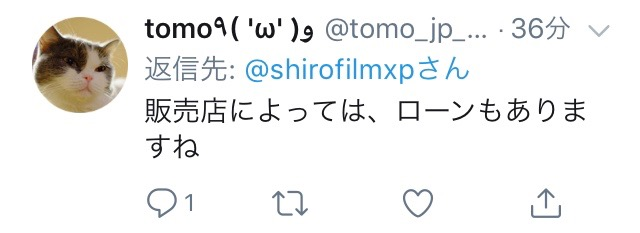 f:id:shirofilm:20180415213557j:plain