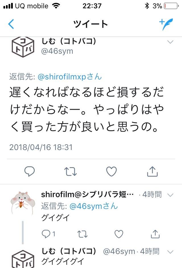 f:id:shirofilm:20180416224049j:plain