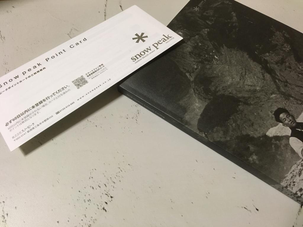 f:id:shirofilm:20180525232404j:plain