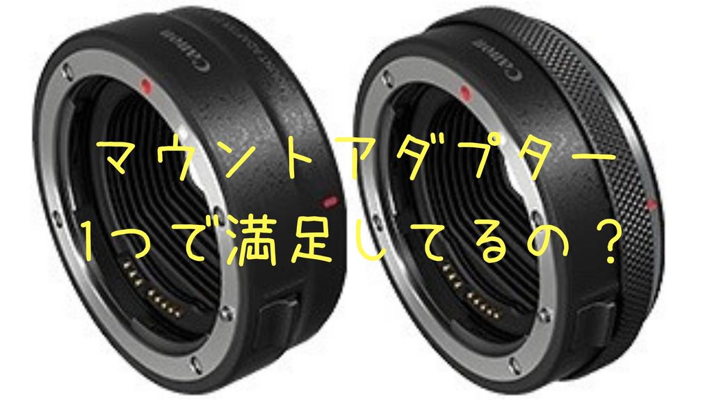 f:id:shirofilm:20180929105737j:plain