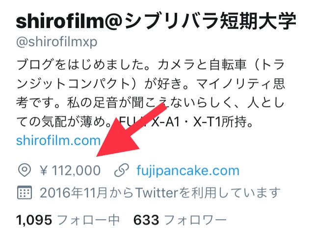 f:id:shirofilm:20180929231713j:plain