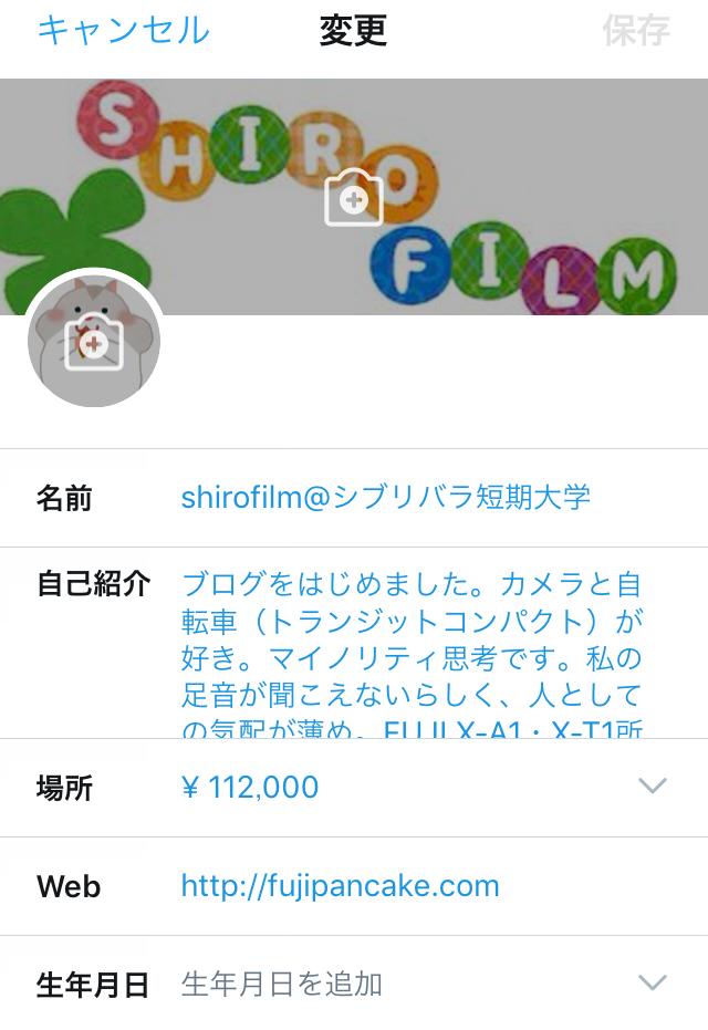 f:id:shirofilm:20180929232550j:plain