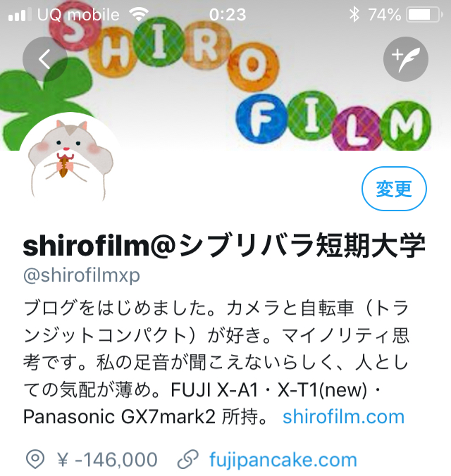 f:id:shirofilm:20180929232915j:plain