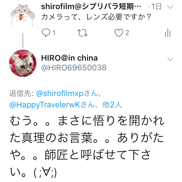 f:id:shirofilm:20181009223608j:plain