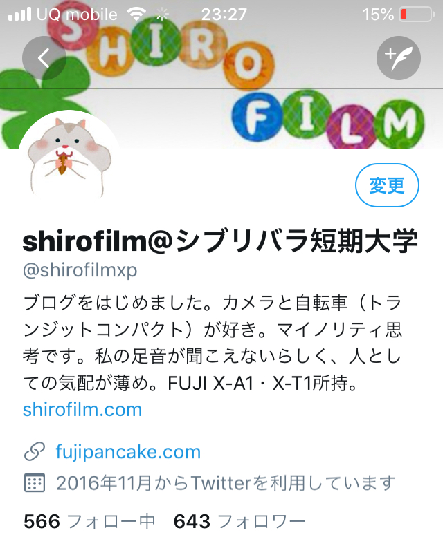 f:id:shirofilm:20181029232948j:plain
