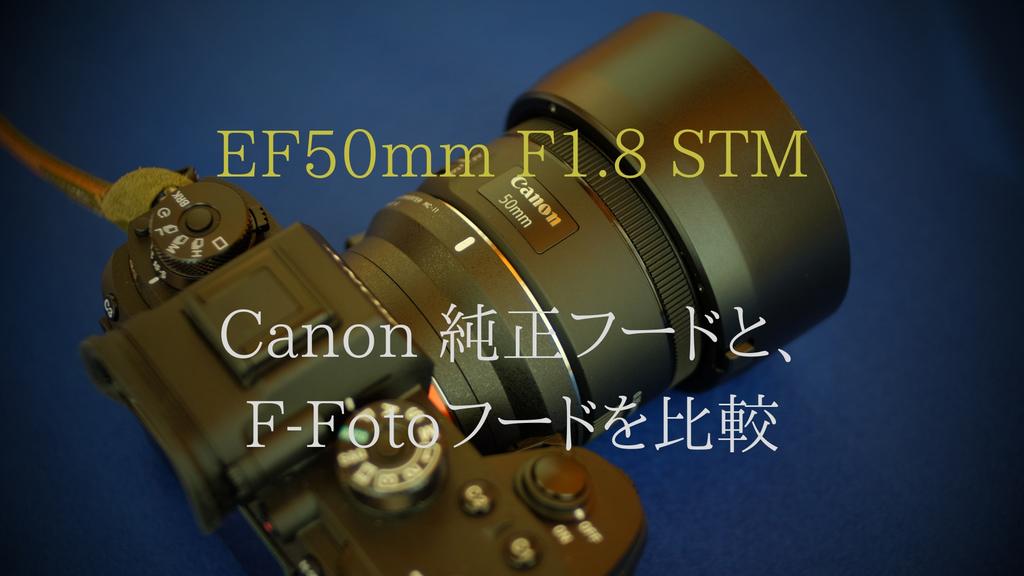 f:id:shirofilm:20181124184931j:plain