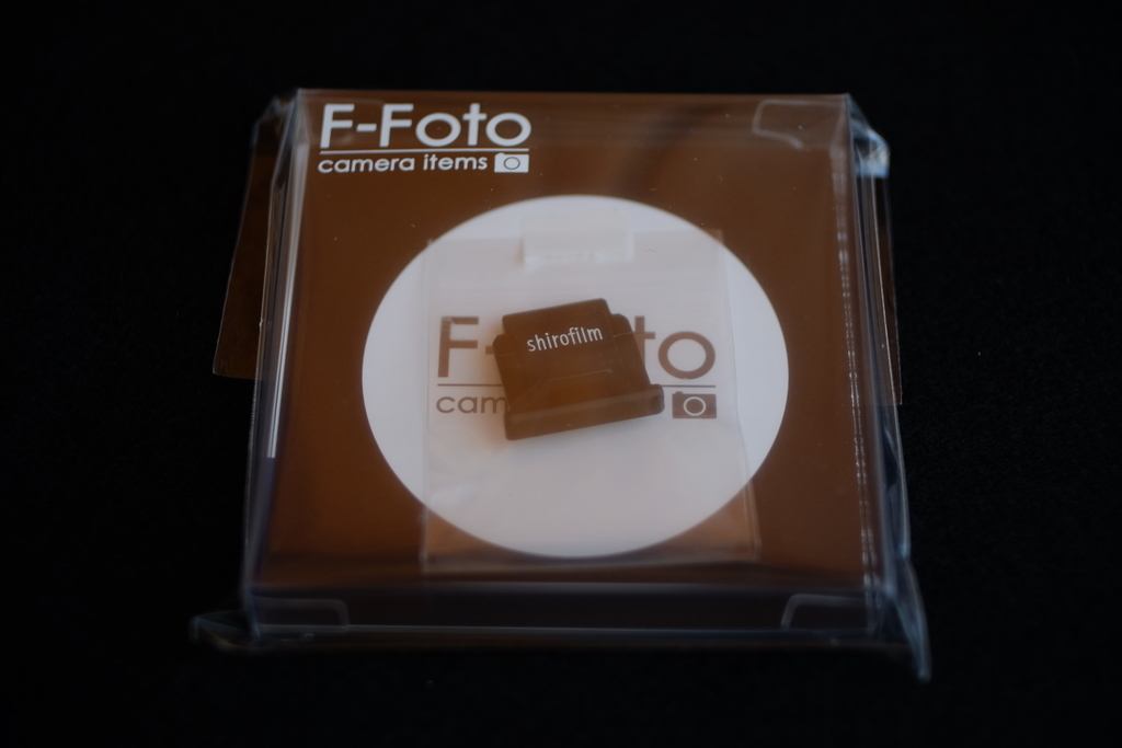 f:id:shirofilm:20181125161903j:plain