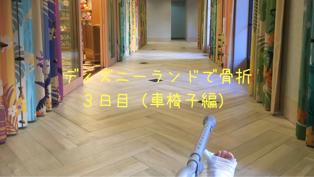 f:id:shirofilm:20190116125157j:plain
